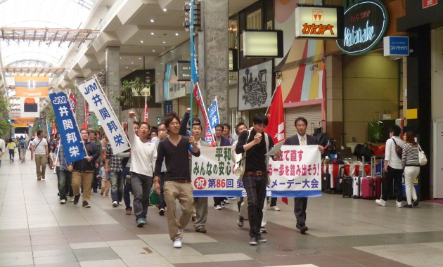 ○デモ行進