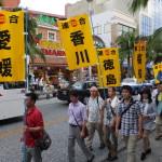 全国の仲間とデモ行進
