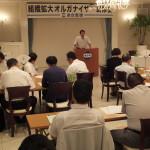 ○オルガナイザー研修DSCF6134 (7)
