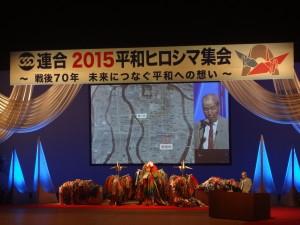 親子広島平和行動 (7)