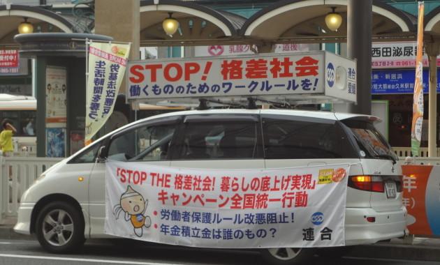 2015.8.3街頭行動 (3)