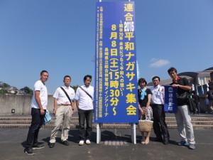 2015平和行動in長崎 (8)