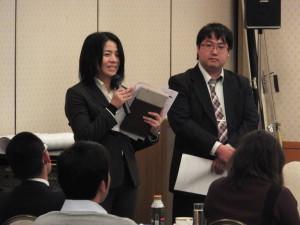 四国ブロック青年女性合同研修会 (25)