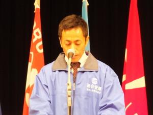 ○2015愛媛中央メーデー大会大岩聖さん(電力総連)