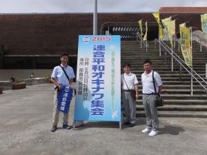 平和オキナワ集会会場参加者記念写真