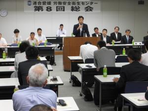 総会で泉理事長あいさつ