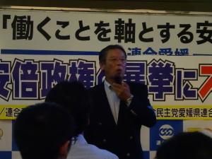 ●街頭集会 (石川幹事長)