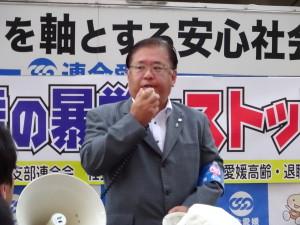 ●街頭集会 (杉本会長)