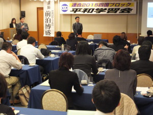 四国ブロック青年女性合同研修会 (33)