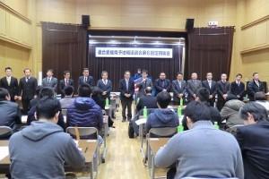 076新任役員メンバー