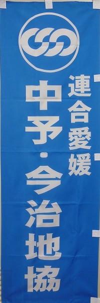 ○P1050765