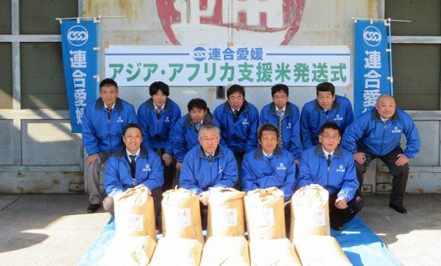 jtuc-rengou連合愛媛へ!! | 連合愛媛は、愛媛県内の労働組合員約5万人 ...