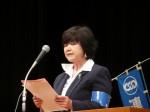 菊池女性委員長